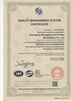 We Get the ISO9001: 2015 Certificate